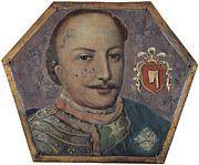 17th Century, Coffin, Mona Lisa, Polish, Baseball Cards, History, Artwork, Vitreous Enamel, Historia