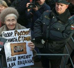 Aba, Russia, Broadway