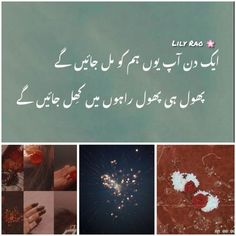 Love Poetry Images, Image Poetry, Love Romantic Poetry, Love Quotes Poetry, Best Urdu Poetry Images, Love Poetry Urdu, Romantic Love Quotes, Life Quotes Pictures, Love Picture Quotes