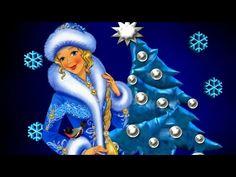 ❉ Синий, синий иней ❉❉ Новогодние песни для танцев ❉ C Новым годом 2018 - YouTube