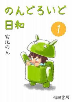 (1) Search - Google+