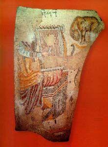 Gaza Synagogue mosaic, 6th C. King David playing the harp
