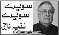 nazir naji columns Mullah Fazlullah Ka Matlab ilan e Jang by Nazir Naji