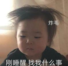 Sticker, Memes, Funny, Cute, Kids, Children, Boys, Decals, Kawaii