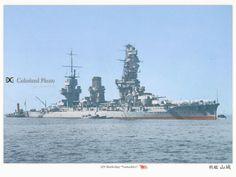 IJN Fuso-class battleship | 大日本帝国海軍扶桑型戦艦