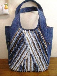 upcycled denim... like this one