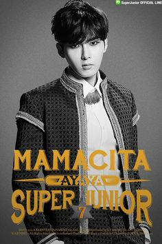 Super Junior released 2nd MV Teaser of 'MAMACITA'! Check it out now!