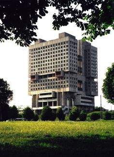 Weird Side of Soviet Architecture