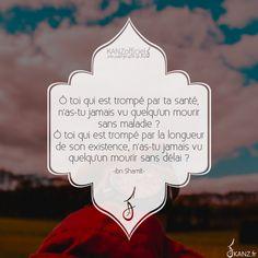 Hadith, Image Citation, Plus Belle Citation, Coran Islam, Islamic Prayer, Islam Religion, Thank God, Ramadan, Quran