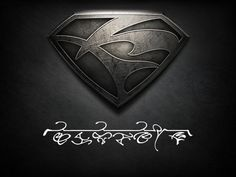 I am Kevin -An (Kevin  of the house of AN). Join your own Kryptonian House with the #ManOfSteel glyph creator http://glyphcreator.manofsteel.com/