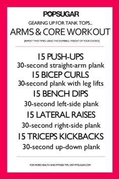 Tank Top Season: Arm and Core Workout / Fitness