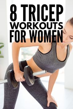 Whether you prefer to workout with weights at the gym, or with no equipment at home, these tricep workouts for women will transform your arms! Tricep Workout Women, Dumbbell Workout, Wod Workout, Cycling Workout, Improve Mental Health, Good Mental Health, Killer Arm Workouts, Basil Health Benefits