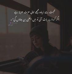 2 Line Quotes, Poetry Feelings, Urdu Quotes, Urdu Poetry, Ss, Words, Life, Horse