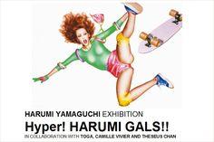 Harumi Yamaguchi