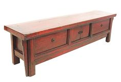ThisVerbena 2 drawer sideboard is a wonderful room statement  Looks more like a bench, though - but still lovely