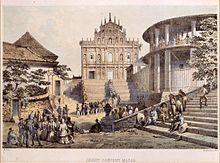 Jesuit Convent, Macao - Ruins of St. Portuguese Empire, Portuguese Language, Macau, Goa, Kingdom Of Kongo, Flagstaff House, National Art Museum, Most Famous Artists, Art Courses