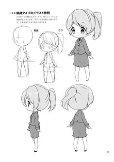 How to draw drawing kawaii in 2019 Character Design Cartoon, Character Drawing, Anime Drawing Books, Anime Art, Manga Drawing Tutorials, Art Tutorials, Mouth Cartoon, Chibi Tutorial, Cartoon Drawings