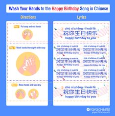Sick of singing 'Happy Birthday' 10x a day while you wash your hands and stay safe from #covid_19? Try singing it in Chinese! There is only 1 sentence in the 'Happy Birthday Song', so anyone can learn this. It's helpful when you're washing your hands, and the next time your Chinese friend has a birthday. 👩‍🎤😄  We just made Level 1 (45 lessons) of our Beginner Conversational Course FREE, so you can study Chinese online while you #stayhome and #staysafe. Click through to start with Lesson…
