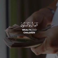 Best Islamic Quotes, Muslim Love Quotes, Love In Islam, Allah Love, Islamic Inspirational Quotes, Islamic Music, Surah Kahf, Beautiful Quran Verses, Islamic Posters