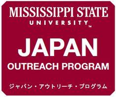 Japan Outreach Program