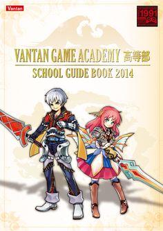 【Vantan(バンタン)】 2014年度生向け 全スクールパンフレットビジュアル公開!<高等部>