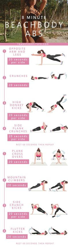 This crazy workout is one of the most popular, and it only includes 8 minutes of exercise and really punishes your abs! You can easily get this done before you jump in the shower in the morning.