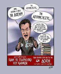 Greek, Movie Posters, Film Poster, Greece, Billboard, Film Posters
