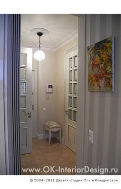 Дизайн прихожей  http://www.ok-interiordesign.ru/ph35_design-kvartir.php