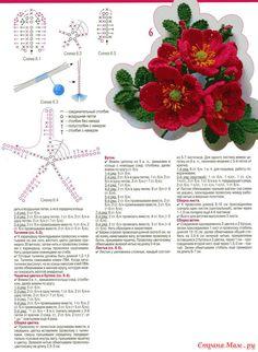 объемные цветы и листья тунисским вязанием крючком со схемами: 26 тыс изображений найдено в Яндекс.Картинках