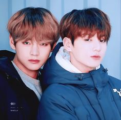 Read *Taekook special* from the story The Prince's Moon ☾ by xthirstaex with 470 reads. Kim Taehyung: Taehyung has always been different. Bts Taehyung, Jimin, Namjoon, Hoseok, Jungkook Jeon, Bts Bangtan Boy, Taekook, Vkook Memes, Bts Memes