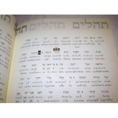 The Interlinear of Psalms 1-25 in Hebrew and Thai languages  Price: $37.99