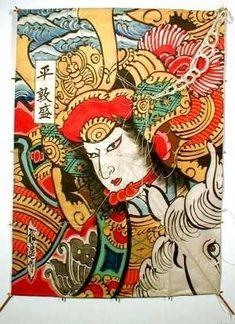 Teizo Hashimoto, Japanese Living National Treasure and the last master of Edo-style kites
