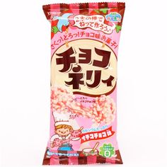 DIY set from Japan for chocolate candy paste to mix together with sprinkles Japanese Snacks, Japanese Candy, Japanese Sweets, Strawberry Drinks, Strawberry Bread, Funny Candy, Kawaii Dessert, Candy Drinks, Japanese Packaging
