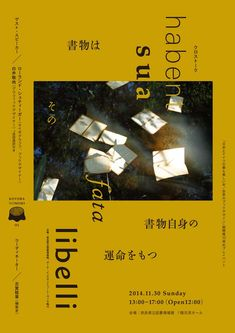 """gurafiku: """"Japanese Poster: Beautiful books of Japan and Germany. Graphic Design Posters, Graphic Design Illustration, Typography Design, Poster Layout, Print Layout, Leaflet Design, Japanese Poster, Japanese Graphic Design, Book Design Layout"""