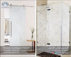 Some of our modern sandblast design for sliding doors and shower enclosures sets. What do you think?