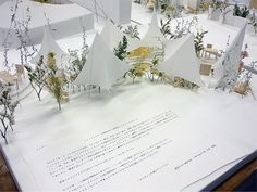 wildflowers as trees Maquette Architecture, Architecture Images, Architecture Student, Architecture Details, African House, Arch Model, Thanks Card, Model Building, Art Plastique