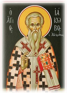 James the Brother of God (Feast Day - October By Protopresbyter Fr. George Papavarnavas Saint James the Brother of God was the . James Brother Of Jesus, Orthodox Christianity, Saint James, Our Life, Saints, Princess Zelda, God, Fictional Characters, Year 2