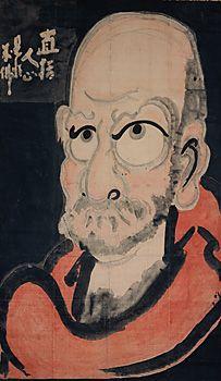 白隠慧鶴 《半身達磨》 萬壽寺蔵(大分県) ZEN ART PAINTING Japan