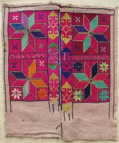 A Hazara cloth from Afghanistan, mid century (item detailed views) Textile Design, Textile Art, Palestinian Embroidery, Bohemian Pattern, Ethnic Print, Creative Crafts, Afghanistan, Fabric Patterns, Hazara People