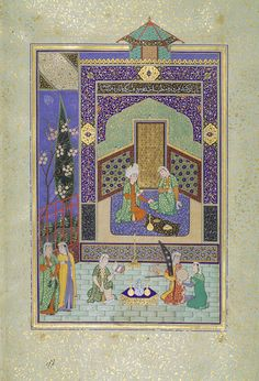 Bahram Gur in the Turquoise Pavilion: Page from a manuscript of the Khamsa (Quintet) of Nizami, dated 1524–25; Safavid  Afghanistan (Herat)