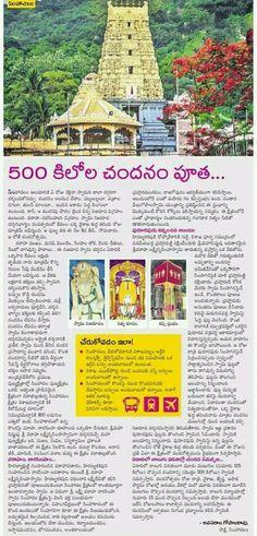 Pooja Mandir, Ares, Telugu, Wallpapers, Beautiful, Wallpaper, Backgrounds