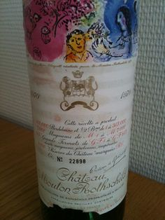 Château Mouton-Rotschild 1970 Magnum, Liqueurs, Old Bottles, Wine Labels, Wineries, Charcuterie, Juice, Champagne, Cheese