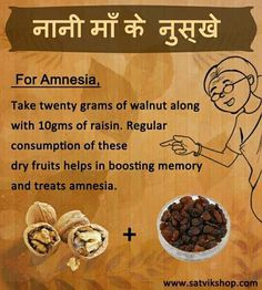 Treat amnesia Natural Remedies For Arthritis, Natural Health Remedies, Natural Cures, Natural Healing, Herbal Remedies, Arthritis Exercises, Arthritis Relief, Health Tips, Home Remedies