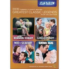 TCM Greatest Classic Legends Collection: Jean Harlow - Dinner At Eight / Libeled Lady / China Seas / Wife Vs. Secretary