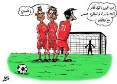 كاريكاتير - نادر موسى (البحرين)  يوم الخميس 26 مارس 2015  ComicArabia.com  #كاريكاتير