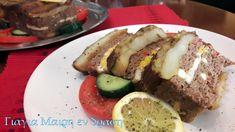 Αλμυρό μενού Πρωτοχρονιάς Meatloaf, Beef, Food, Meat, Essen, Meals, Yemek, Eten, Steak