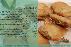crispy egg and chicken square Cooking Recipes In Urdu, Spicy Recipes, Fish Recipes, Pizza Recipes, Chicken Recipes, Pakistani Dishes, Pakistani Recipes, Tea Snacks, Snacks Dishes