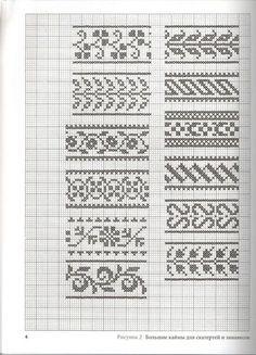 Ideas Embroidery Patterns Cross Stitch Knitting For 2019 Cross Stitch Borders, Cross Stitch Flowers, Cross Stitch Charts, Cross Stitch Embroidery, Embroidery Patterns, Cross Stitch Patterns, Crochet Patterns, Fair Isle Knitting Patterns, Knitting Charts