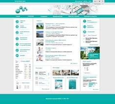 Sharepoint Corporate Portal Branding on Behance