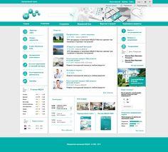 Sharepoint Corporate Portal Branding on Behance